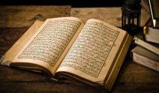 Koran Islam Muslim
