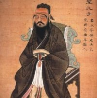 "The Civil Theology Of Confucius' ""Tian"" Symbol"