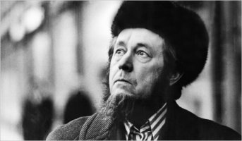 Alexander Solzhenitsyn's Overcoming Personal, Political, And Historical Amnesia Through Literary-Aesthetic Anamnesis