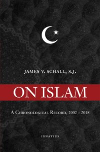 On Understanding Islam