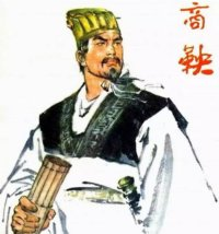 Shang Yang's Proposal For Fundamental Reform