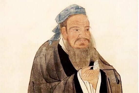 Confucian Values In The East Asian Economic Development