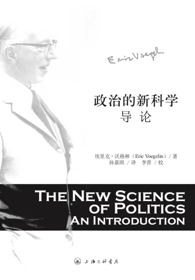 Preface To The New Science Of Politics (Chinese Edition)
